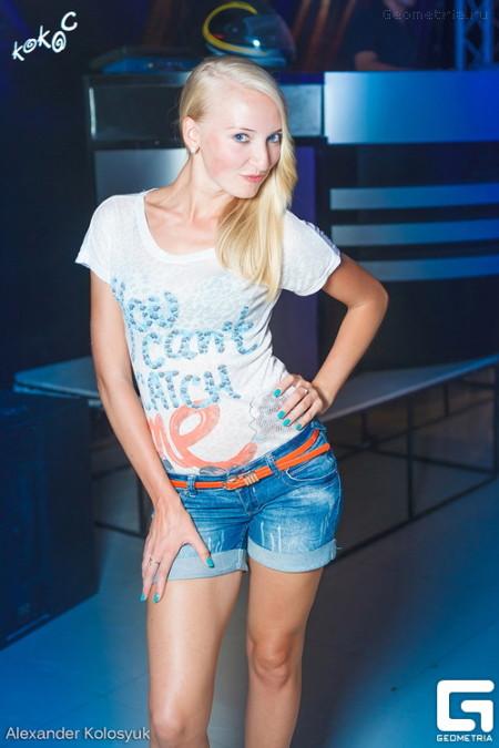Inessa, 28, Simferopol', Russian Federation