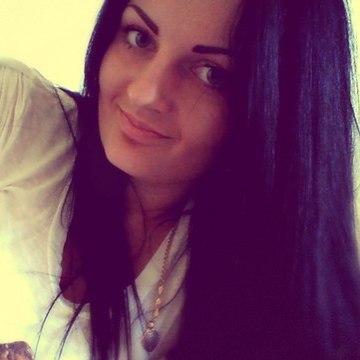 Irina, 28, Lviv, Ukraine