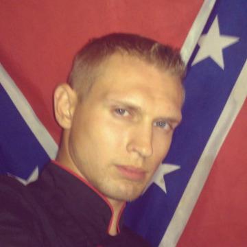 Александр, 34, Vladimir, Russian Federation