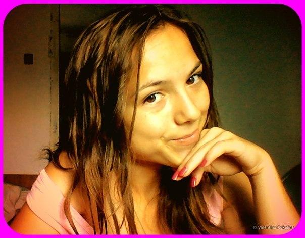 Valentina, 24, Mariupol', Ukraine