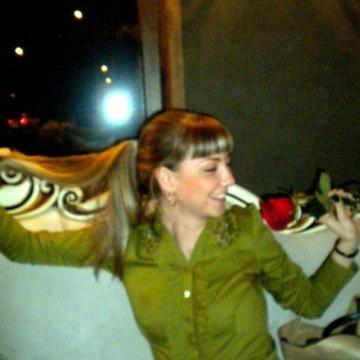 Ekaterina Vladimirovna, 31, Kaliningrad, Russian Federation