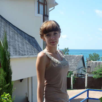 Ksenya, 25, Chelyabinsk, Russian Federation