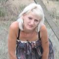 Anna Belchenko, 31, Volgodonsk, Russian Federation