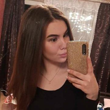 Рита, 20, Kazan, Russian Federation