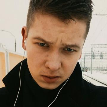 Kirill, 21, Minsk, Belarus