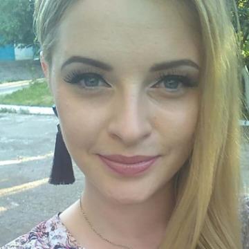 Margaret, 27, Kishinev, Moldova