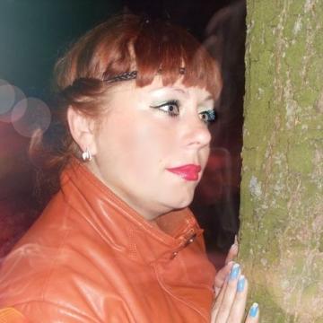 Anna, 35, Barysaw, Belarus