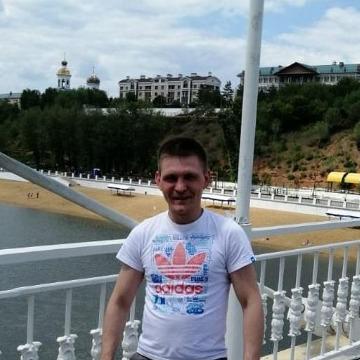 Виталий Трофимов, 29, Aleysk, Russian Federation