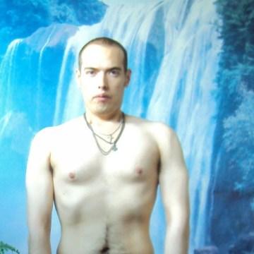Álvaro Miguel CarraMont, 33, Cochabamba, Bolivia
