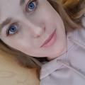 Arina, 24, Krasnodar, Russian Federation