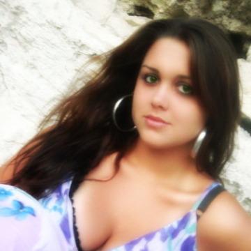 Julia, 26, Dnipro, Ukraine
