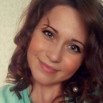 Kristi, 25, Beltsy, Moldova