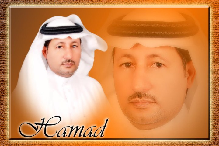Hamad Al Zuraia, 44, Khobar, Saudi Arabia