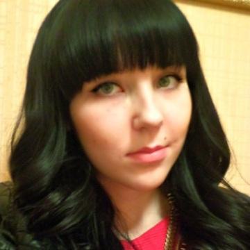 Mila, 27, Kiev, Ukraine