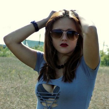 Алена, 25, Chelyabinsk, Russian Federation