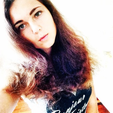 Dasha , 24, Russkaya Polyana, Russian Federation
