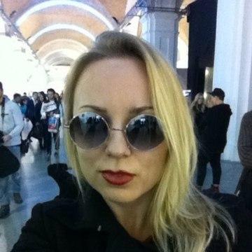 Ksenia, 34, Kiev, Ukraine