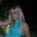 Yulia Lobanova, 35, Ukhta, Russian Federation