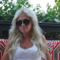 Yulia Lobanova, 32, Ukhta, Russian Federation
