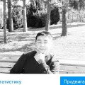Нурсултан Женишбекоа, 18, Bishkek, Kyrgyzstan