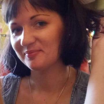 Darina Dasha, 33, Kiev, Ukraine