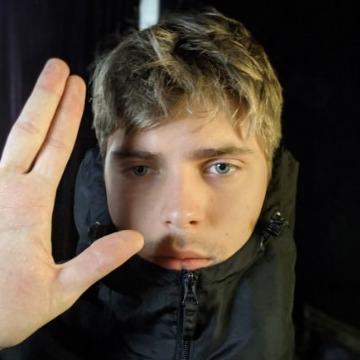 Yelissey, 25, Oskemen, Kazakhstan