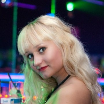 Alexandra, 29, Orenburg, Russian Federation