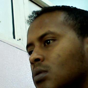 Dader Omar, 25, Aden, Yemen