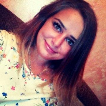 Catherina, 27, Novovolynsk, Ukraine