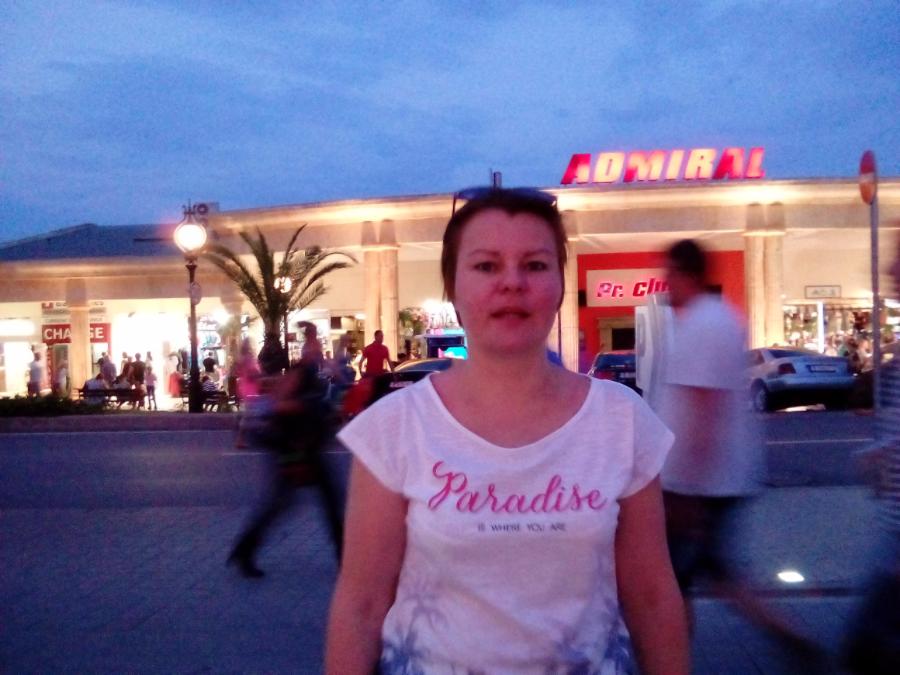 Наталья, 39, Moscow, Russian Federation