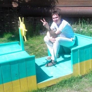 Pavlos, 28, Chernihiv, Ukraine