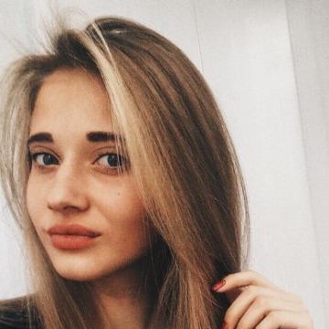 Яна, 27, Penza, Russian Federation