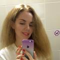 Tatsiana, 29, Minsk, Belarus