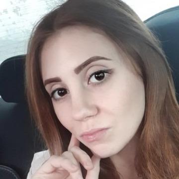 Маша, 23, Almaty, Kazakhstan