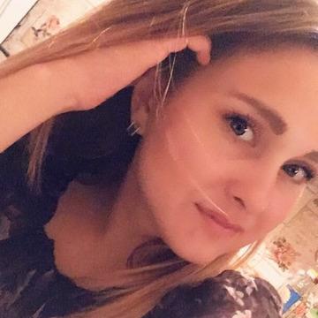 Люция, 33, Abramtsevo, Russian Federation