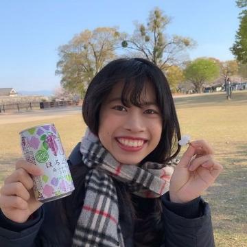 橋本直子, 22, Kumamoto, Japan