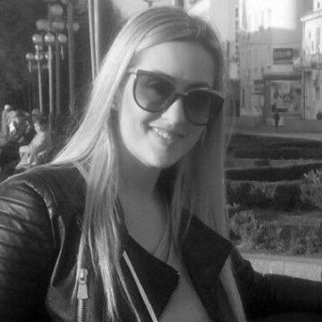Таня, 31, Rivne, Ukraine