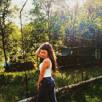 Lia, 19, Uzhhorod, Ukraine