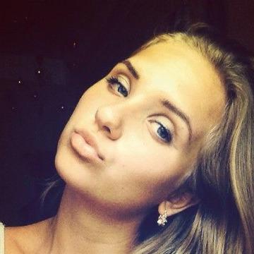 Olga, 25, Kharkiv, Ukraine