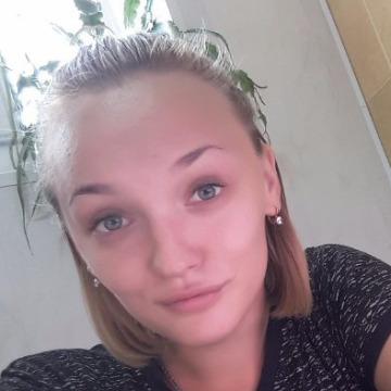 Лена, 23, Lysychans'k, Ukraine