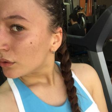 Арина, 23, Rostov-on-Don, Russian Federation