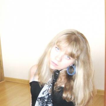 Olga, 22, Moskovskiy, Russian Federation