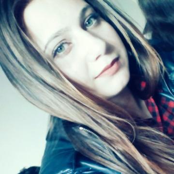 Veronica Ciumac, 21, Kishinev, Moldova