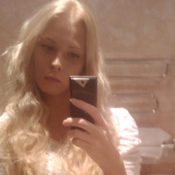 Ekaterina, 31, Moskovskiy, Russian Federation