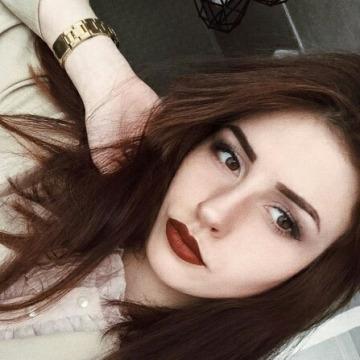 Алла, 20, Zurich, Switzerland