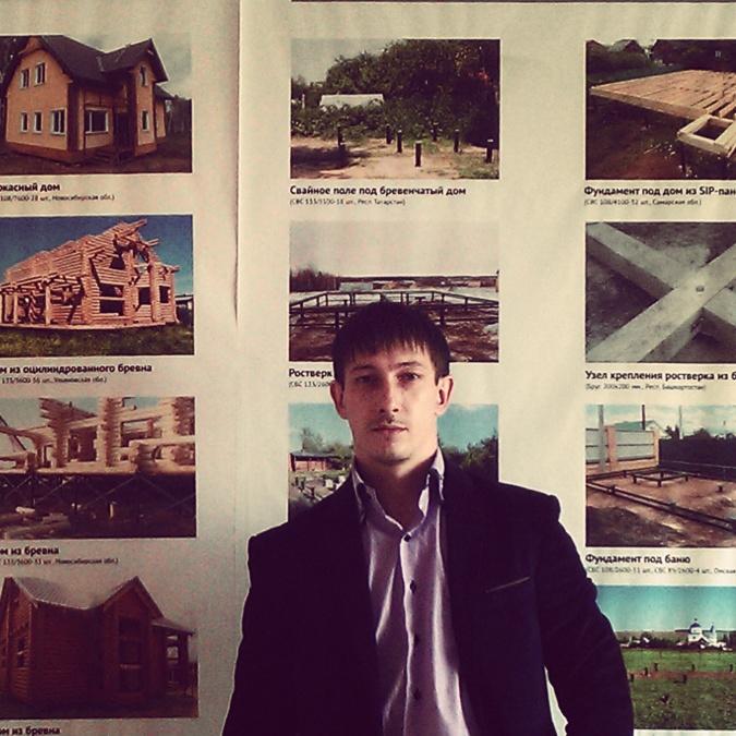 Vadim, 33, Saratov, Russian Federation