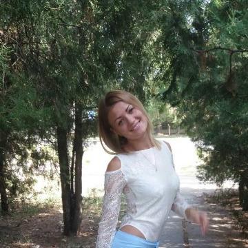 Natalie, 25, Baryshivka, Ukraine