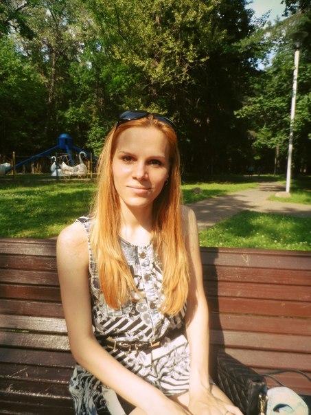 Елена, 25, Minsk, Belarus