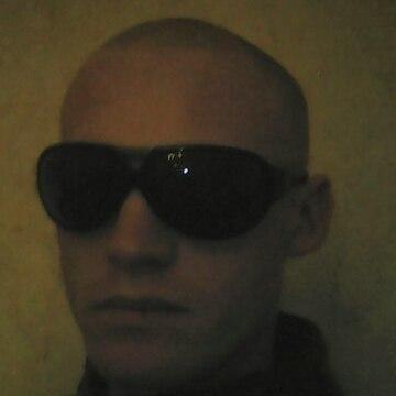 Владимир Чистоплясов, 32, Kryvyi Rih, Ukraine