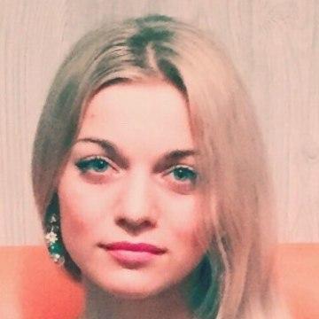 alisa, 32, Kiev, Ukraine